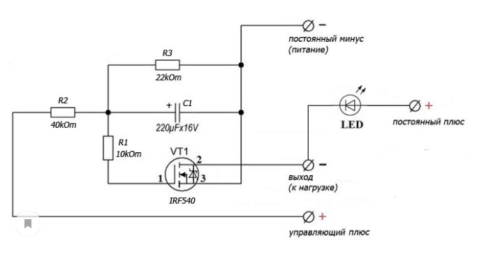 Рис.1 – схема для осуществления плавного возгорания диодов
