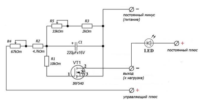резисторами №4 и 5.