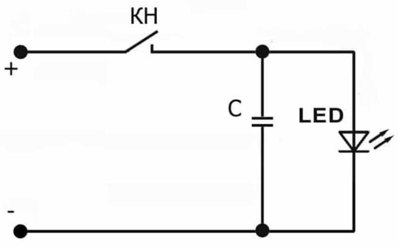 Описание драйвера для питания светодиодов