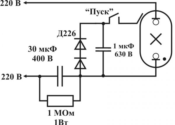 Как правильно подключить лампу ДРЛ