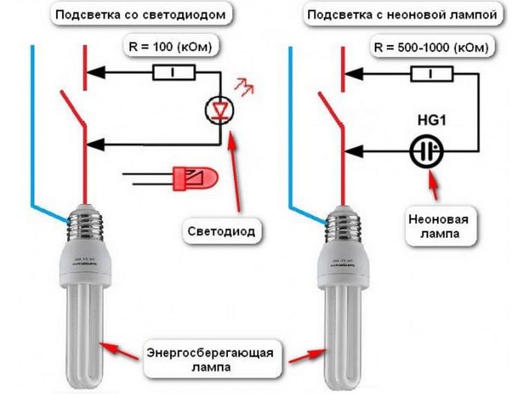 Схема подсветки кнопки выключателя.