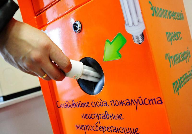 Контейнер для утилизации опасных отходов