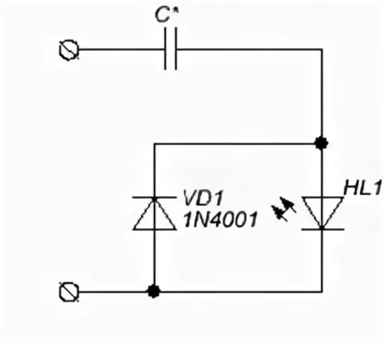 Схема наличия тока