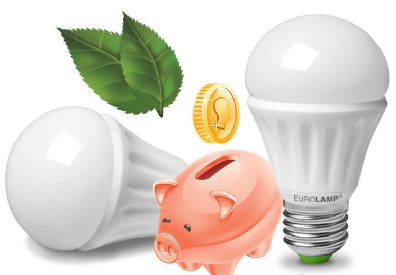 Самый очевидный плюс это экономия электроэнергии