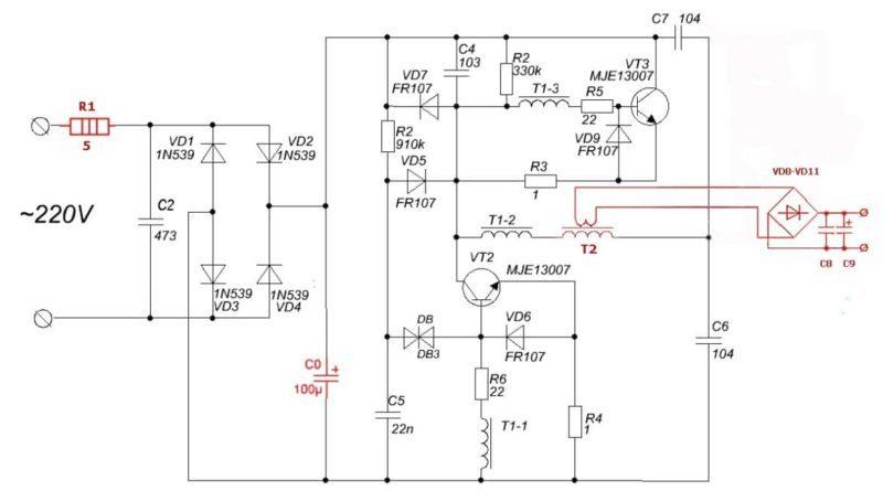 Схема блока питания из ЭПРА с импульсным трансформатором для повышения мощности