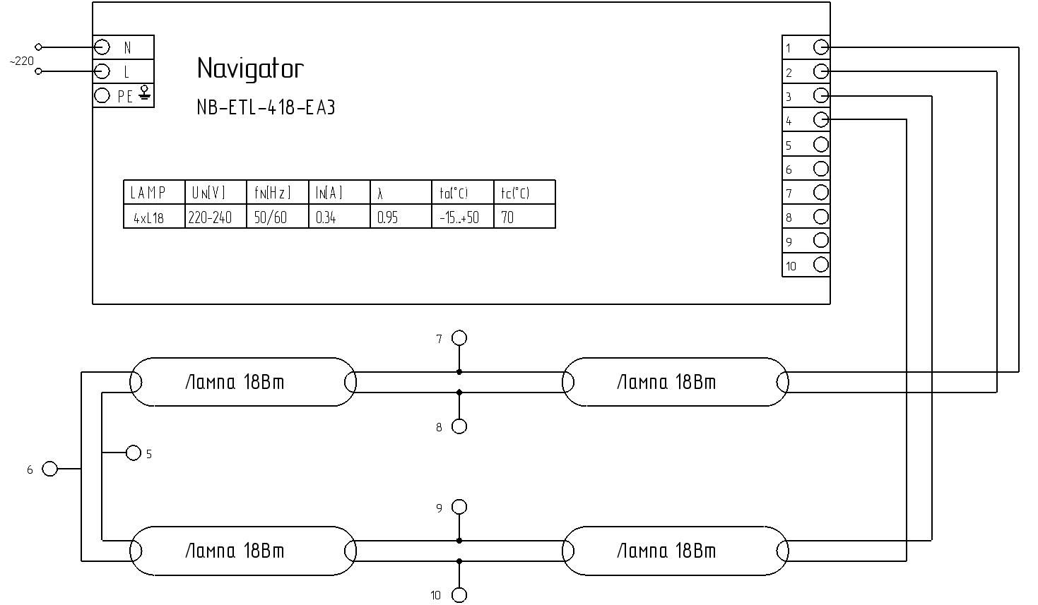 Схема подключения нескольких ламп к ЭПРА