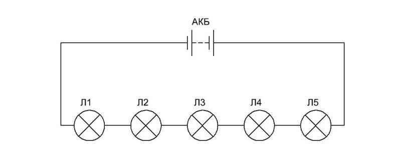 Схема последовательного подключения
