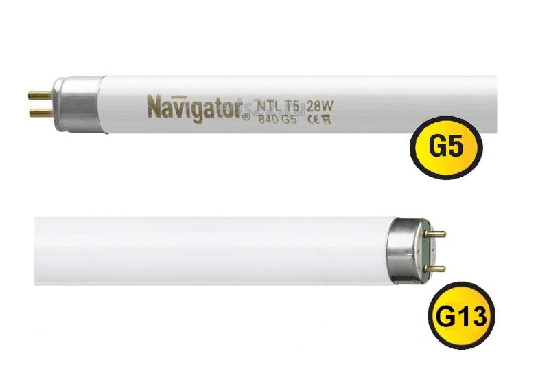 Сравнение цоколей G13 и G5
