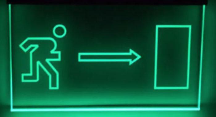 пример аварийного выхода
