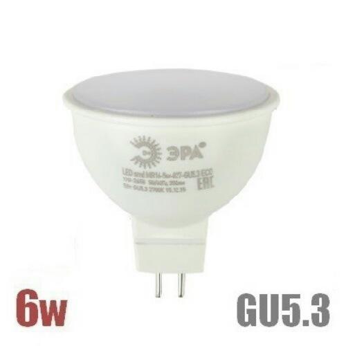 Лампа с цоколем GU5.3