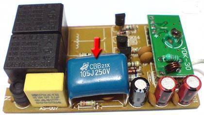 Балластный конденсатор – ненадежное звено в схеме.