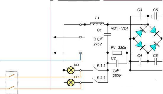 Схема подключения осветителя в обход контроллера.