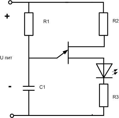 на однопереходном транзисторе.