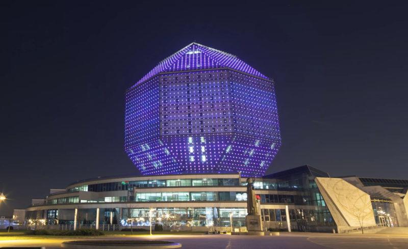 Подсветка национальная библиотеки Республики Беларусь