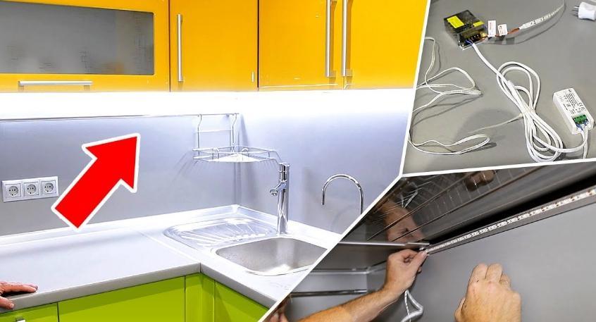 Монтаж подсветки на кухне под навесными шкафчиками