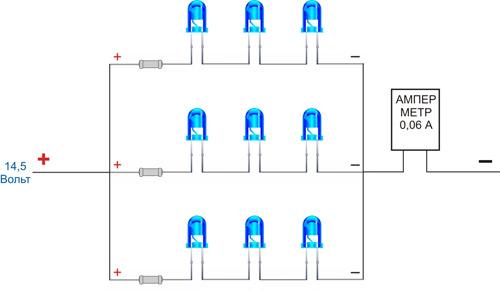 Схема последовательно- параллельного соединения трех последовательных групп светодиодов в
