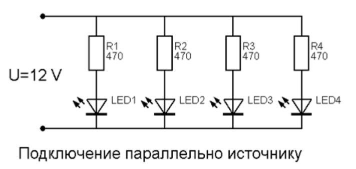 схема параллельного подключения.