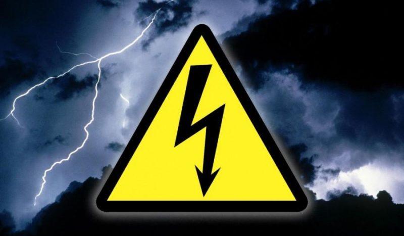 Электрический ток опасен