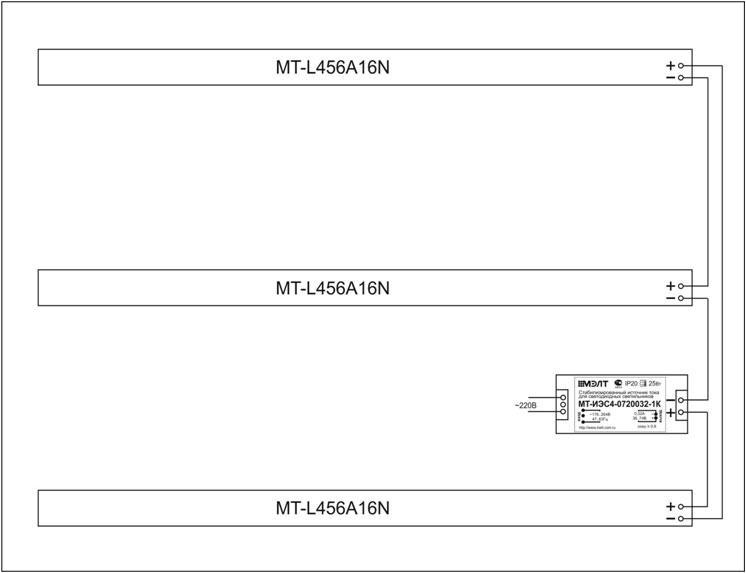 Особенности ремонта светодиодных светильников Армстронг