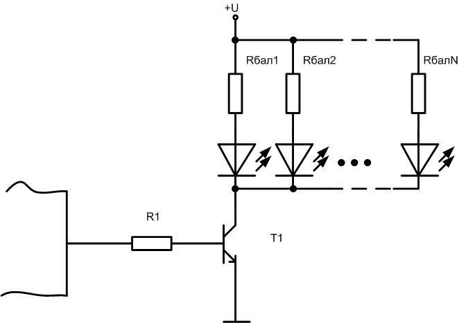 Подключение LED через транзисторный ключ на биполярном триоде.