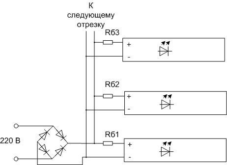 Схема подключения светодиодной ленты к сети 220В