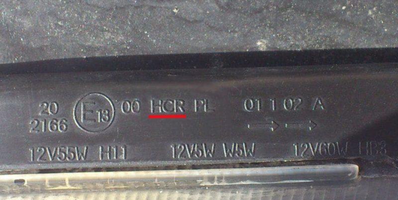 Ксенон галоген светодиод маркировки фар