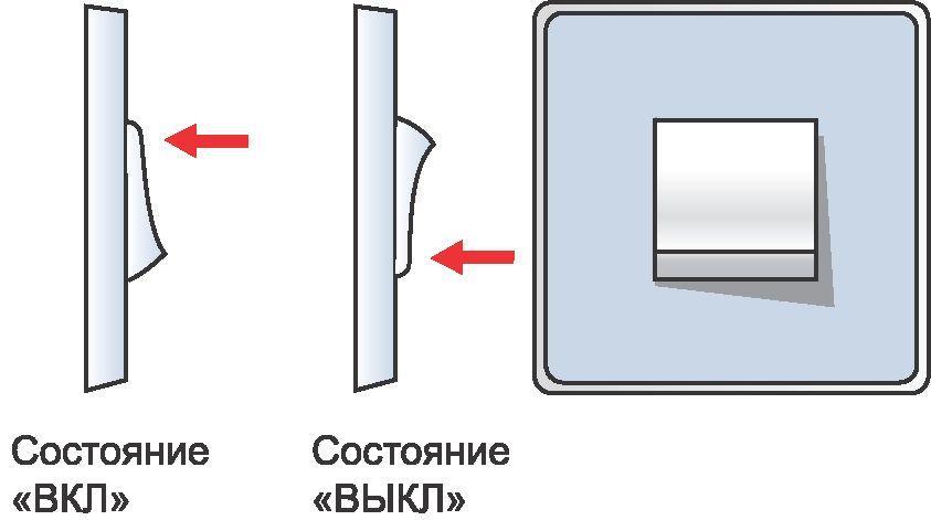Как подключить тройной выключатель — схема подключения