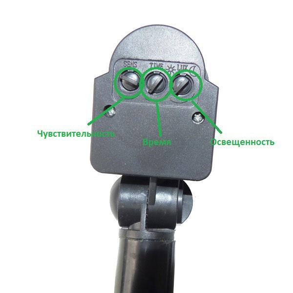 Схема подключения датчика движения к светодиодному прожектору