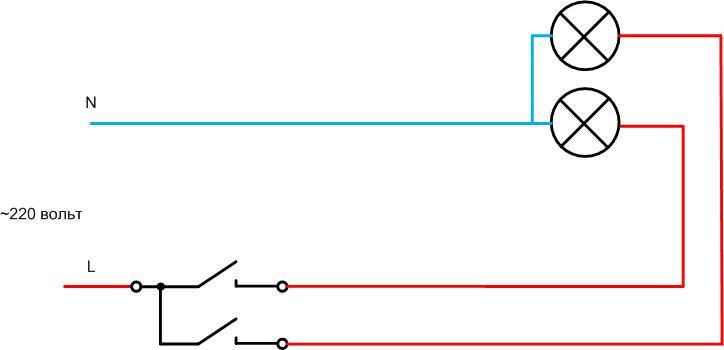 Схема подключения двух светильников к одному выключателю
