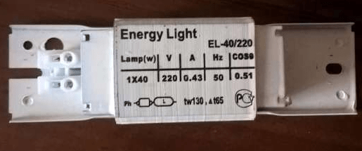Особенности дросселя для люминесцентных ламп