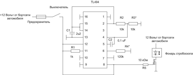 Схема изготовления простого стробоскопа на светодиоде