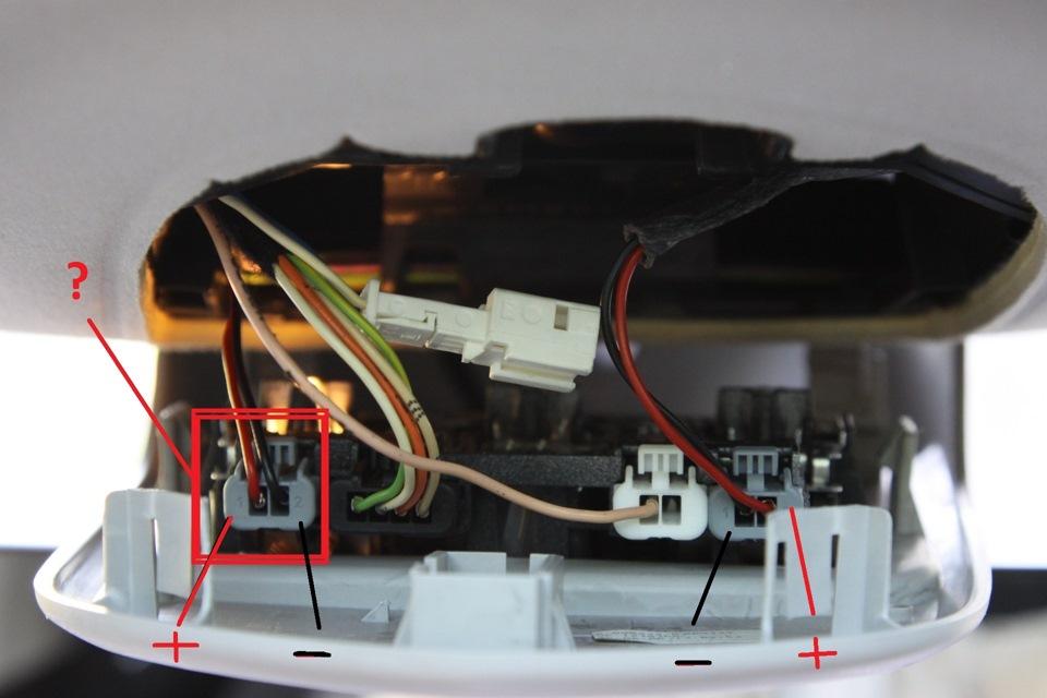 Как подключить регистратор к плафону освещения салона